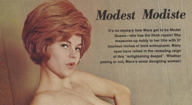 MORE MODER – THE RETURN OF MARA